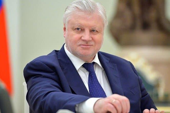 sergey_mironov