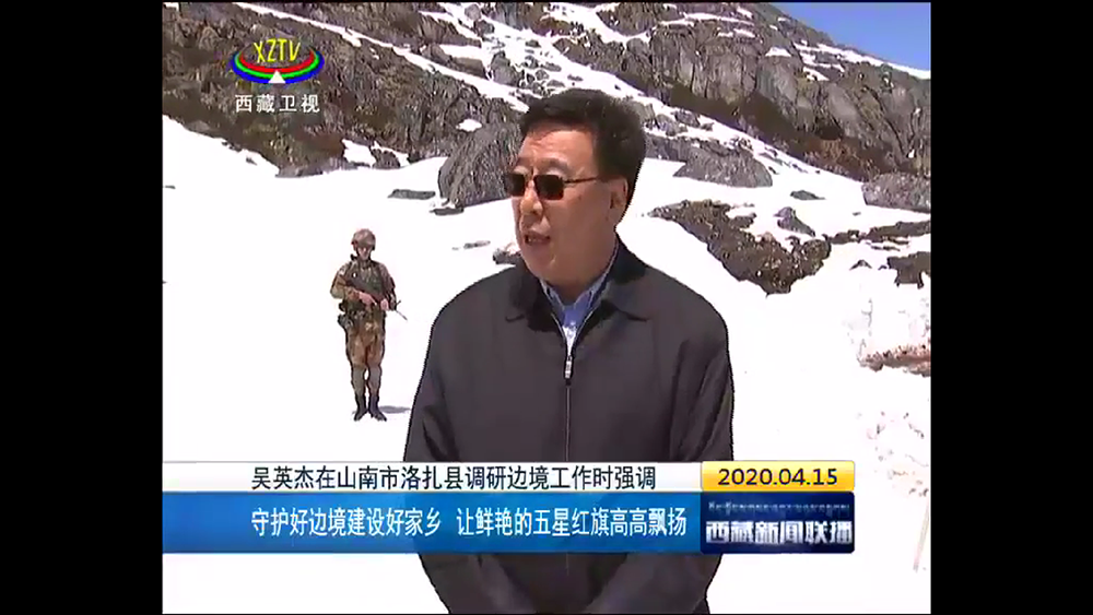 کشورگشایی کمونیستی/ امپراطوری چین مخفیانه در حال گسترش قلمرو است؛