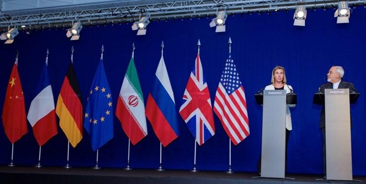 برجام توافق هستهای ۲۰۱۵