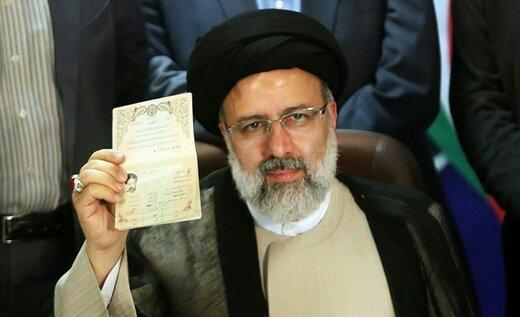 پاسخ جالب ابراهیم رئیسی به شائبه کاندیداتوری اش در انتخابات ریاست جمهوری