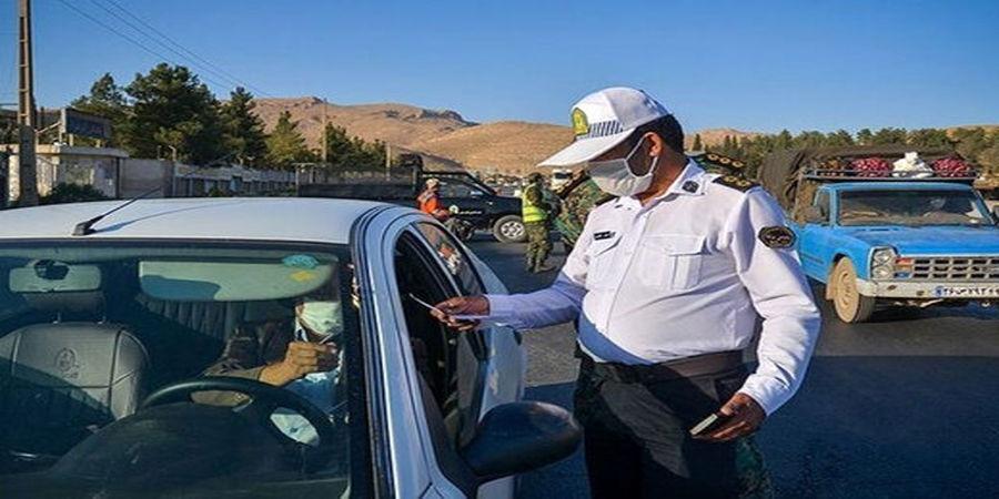 مژدگانی پلیس راهور به رانندگان متخلف نوروزی