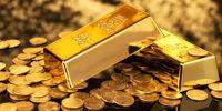 قیمت گرم طلا امروز سه شنبه ۱۴۰۰/۰۶/۳۰| طلا 18 عیار گران شد