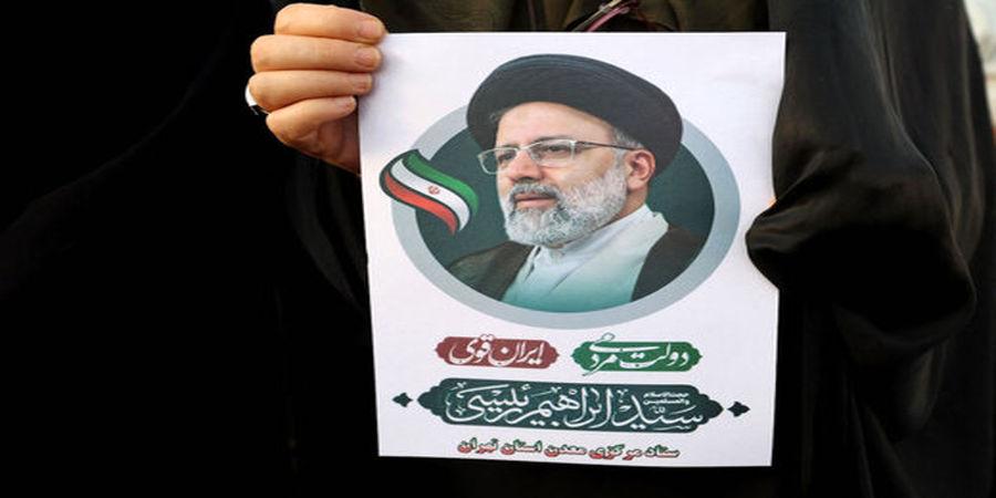 گاردین: رئیسی ایران را در موضع قویتر قرار میدهد