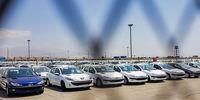 تدام افت قیمت خودرو در آخرین روزهای تابستان + جدول