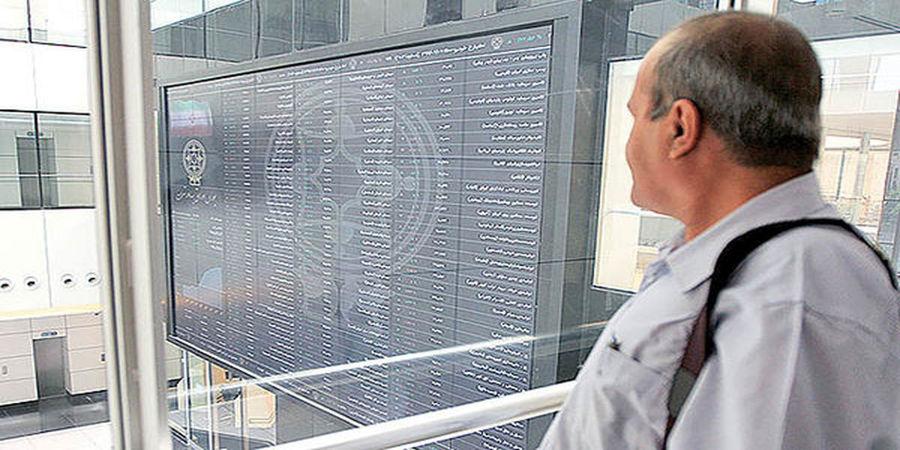 توصیه رئیس بورس به مذاق سهامداران خوش نیامد/ ماموریت جدید آقای رئیس لو رفت!