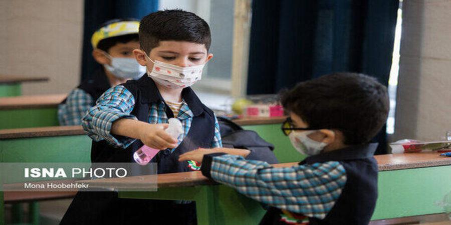 اطلاعیه آموزش و پرورش درباره بازگشایی مدارس