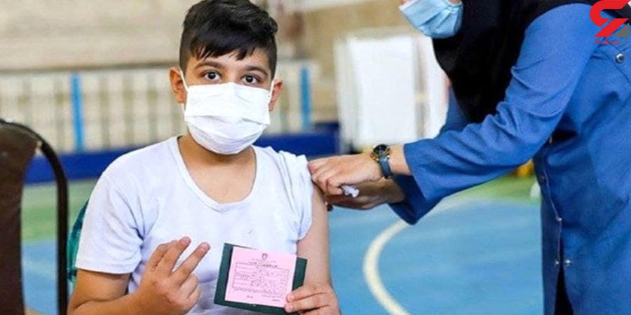 نشانی مراکز واکسیناسیون دانش آموزان تهرانی اعلام شد
