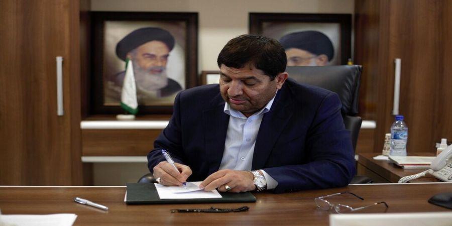 پیام محمد مخبر به رئیس جدید صدا و سیما