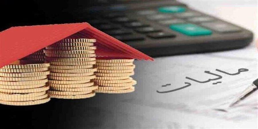 فوری/ دستورالعمل نحوه محاسبه مالیات خانههای خالی ابلاغ شد