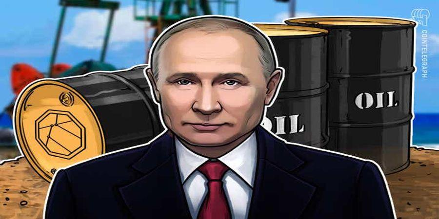 تردید پوتین درباره جایگزینی دلار با بیت کوین