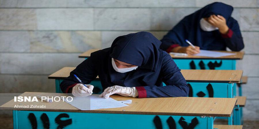 وضعیت بازگشایی مدارس ایرانی خارج از کشور چگونه است؟