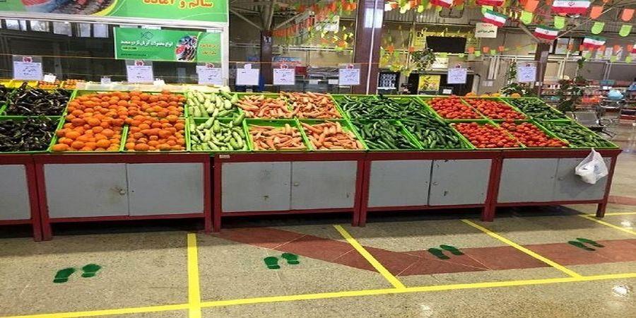 میادین میوه و تره بار تهران فردا تعطیل هستند