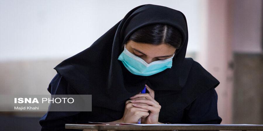 نتایج نهایی آزمون کارشناسی رشتههای علوم پزشکی دانشگاه آزاد اعلام شد