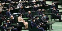 نامه نماینده مجلس به وزیر اقتصاد سوژه شد!+ عکس