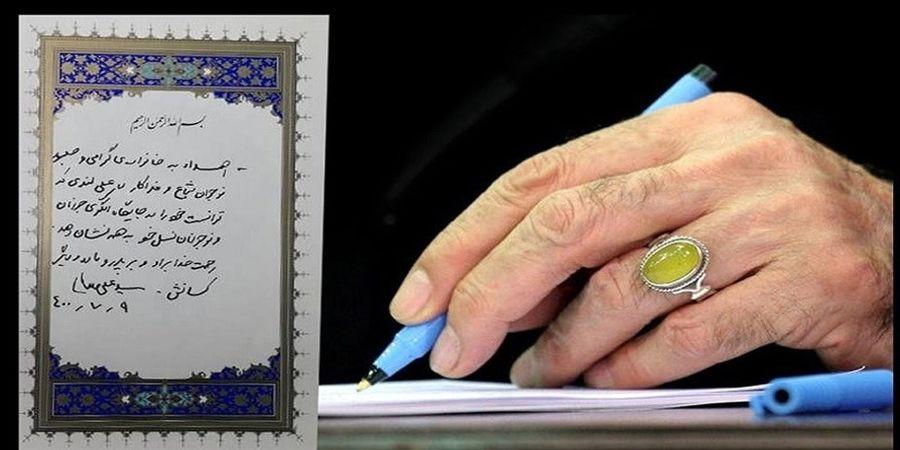 اهدای قرآن با دستخط رهبر انقلاب به خانواده شهید لندی+ عکس