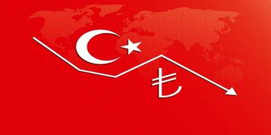 سقوط آزاد ارزش لیر ترکیه