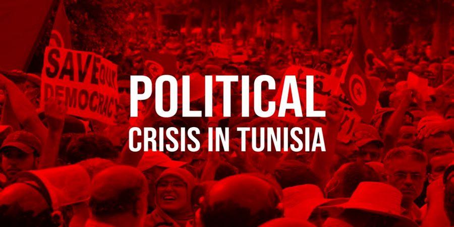 چرا آنچه در تونس اتفاق میافتد خطرناک است؟