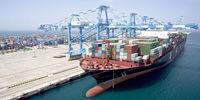 شیوه نامه رفع تعهد ارزی صادرات