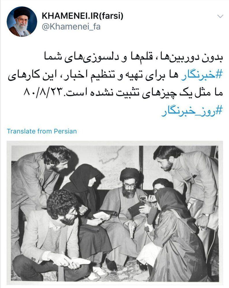 تصویری متفاوت از رهبر انقلاب در کنار خبرنگاران