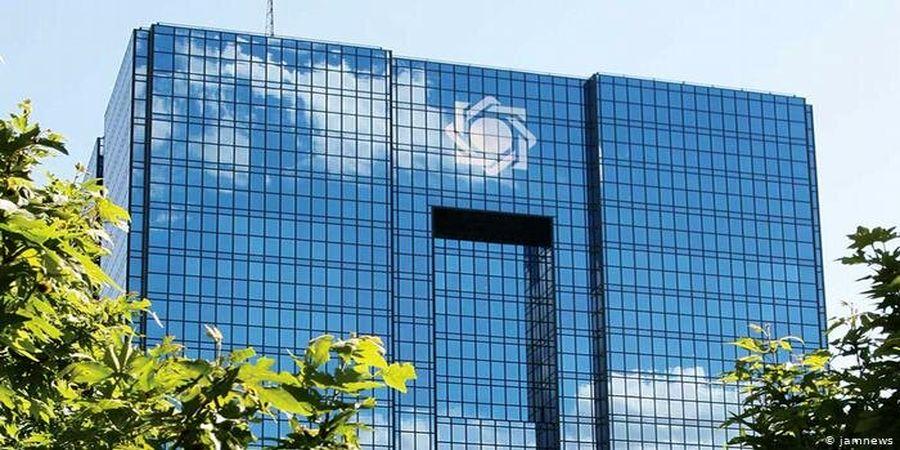 طرح جدید مجلس درباره بانک مرکزی