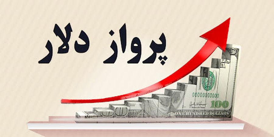 پرواز دلار با سوخت برجام و درهم /سکه ارزان شد؟