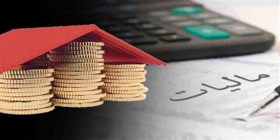 شمارش معکوس برای مالیات ستانی از خانههای خالی