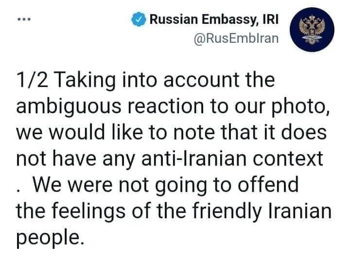 سفارت روسیه: عکس منتشر شده محتوای ضد ایرانی ندارد