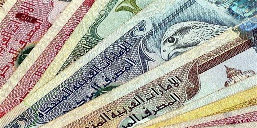 قیمت درهم امارات  پنج شنبه ۱۴۰۰/۰۴/۳۱