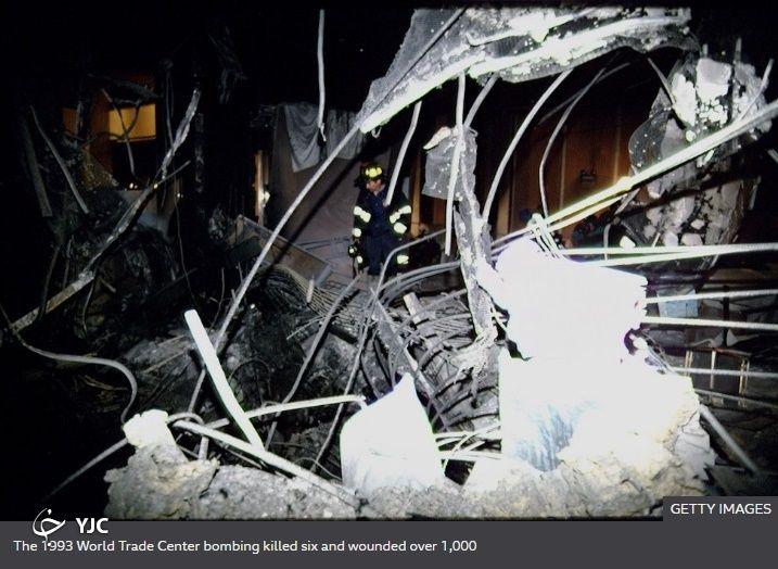 حمله به مرکز تجارت جهانی سال 1993