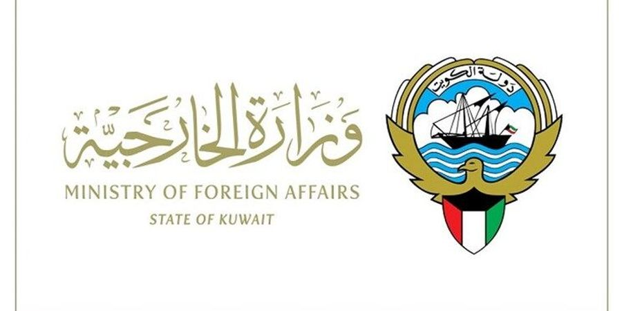 درخواست مهم کویت از جامعه جهانی