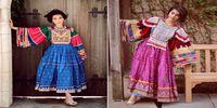 تصاویری از کمپین زنان افغان علیه طالبان با هشتگ به لباس من دست نزن!