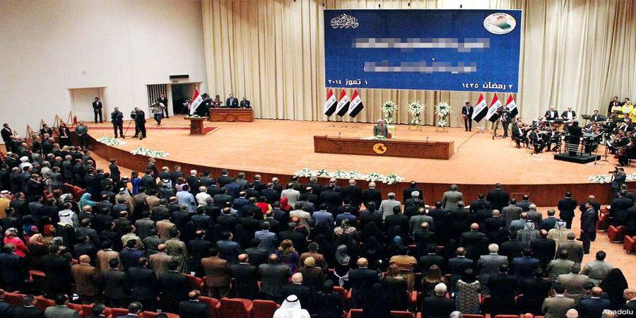 مجلس عراق رسما منحل شد