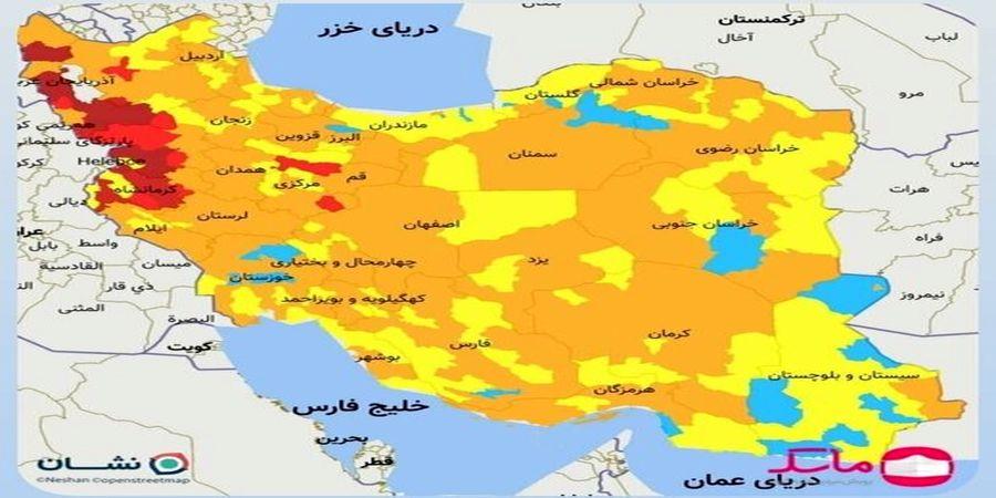 بازگشت شهرهای آبی به نقشه کرونایی ایران