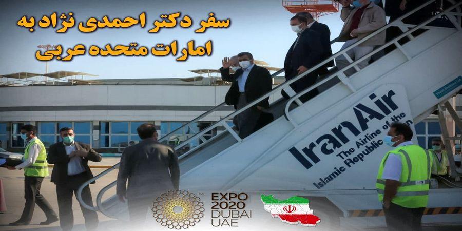 احمدی نژاد به خارج از کشور می رود