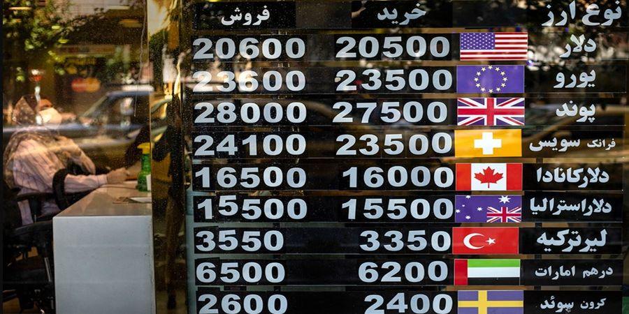 انتظار سکه بازان از قیمت طلا