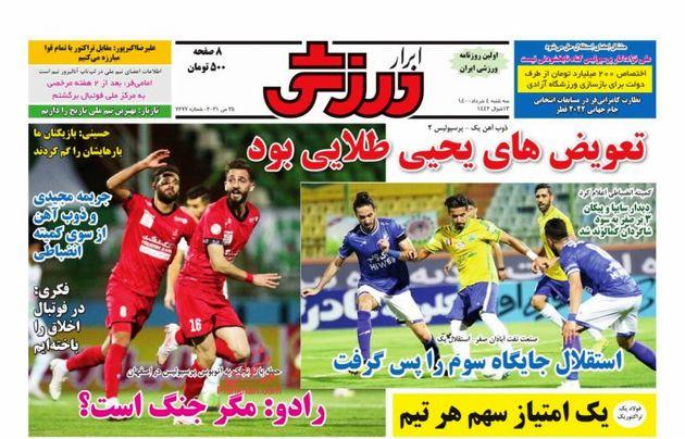 AbrarSport_s