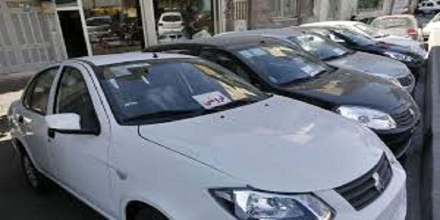 آخرین قیمت خودرو در بازار آزاد/ پراید 132 میلیون شد