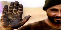خبر بد ؛ خط فقر در کشور بیشتر از ۱۰ میلیون تومان است