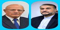 تبریک وزیرخارجه پرتغال به امیرعبداللهیان