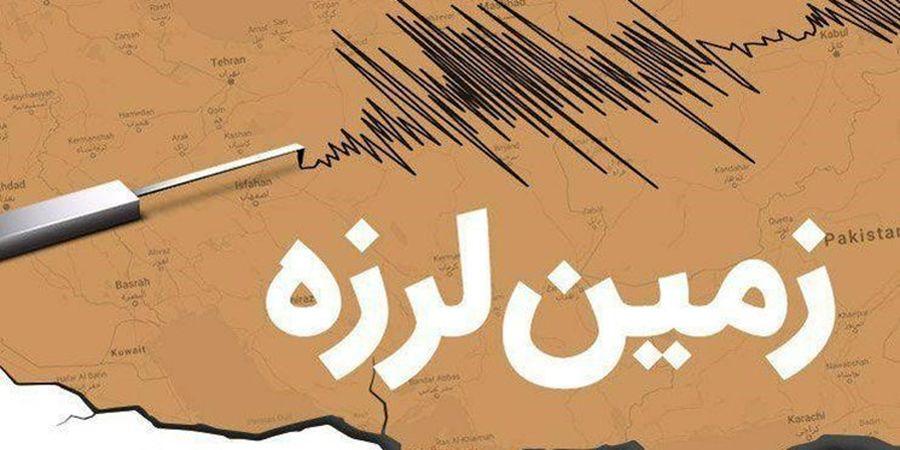 زمین لرزه بزرگ در خوزستان +جزئیات
