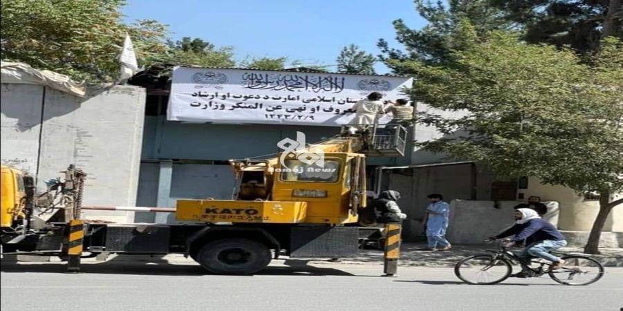 اقدام زن ستیزی جدید طالبان! + عکس