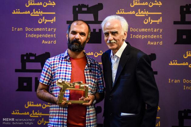 جشن مستقل سینمای مستند