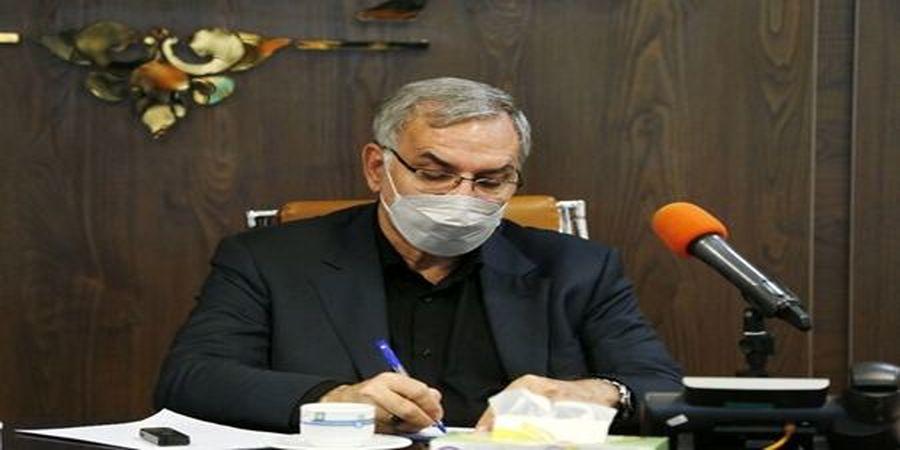 هشدار مهم وزیر بهداشت درباره یک علامت خطر