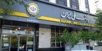 بانک ملی بالاخره صورتهای مالی خود را منتشر کرد