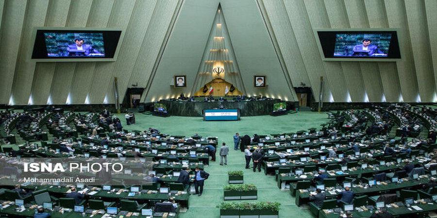 نمایندگان مجلس از رهبر انقلاب قدردانی کردند