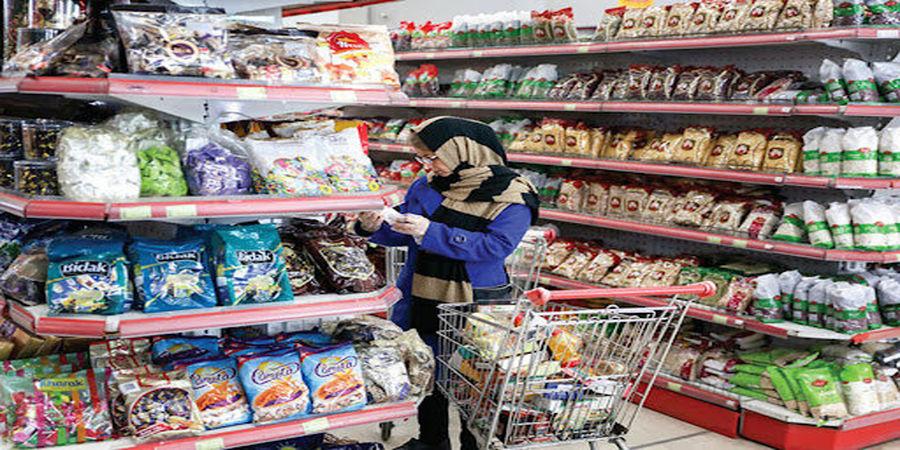 3 منبع اصلی درآمدی خانوارهای ایرانی