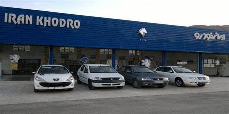 تبدیل حوالههای مرداد 1400 ایران خودرو