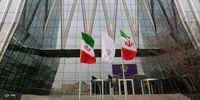 نامه مهم رئیس سازمان بورس به دادگستری تهران
