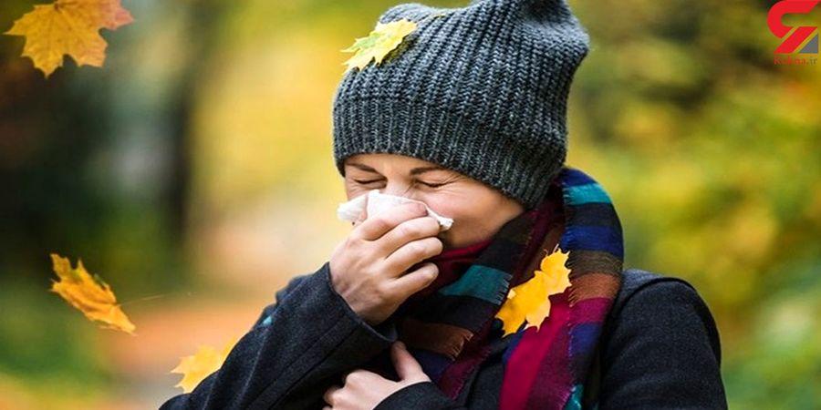 با این روش ها ایمنی بدن را در فصل پاییز بالا ببرید