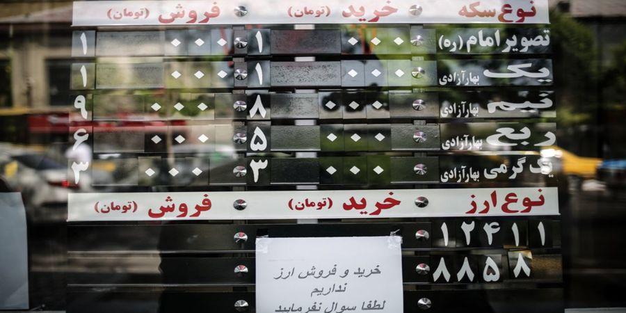 بازار سکه جایگاه انتظاری را از دست داد/ قیمت سکه در دوراهی آذربایجان یا عربستان